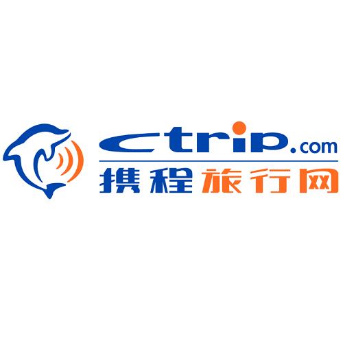 Ctrip voucher code